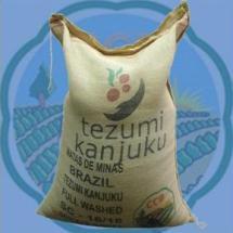 ブラジル 手摘み完熟豆 (ドゥアスポンチス農園)