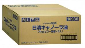 日清ピローオイルシリーズ《キャノーラ油》4㎏×3袋