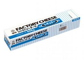 ファクトリーチーズ レギュラー 800g