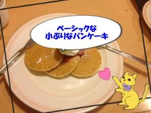 ビュッフェパンケーキ(38g×8枚)