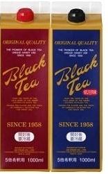 ブラックティーL《加糖&低甘味》1,000ml