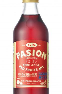 パシオン(ざくろ&3種の果実)
