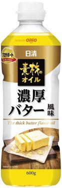 日清バターフレーバ―オイル1,000g完売お礼