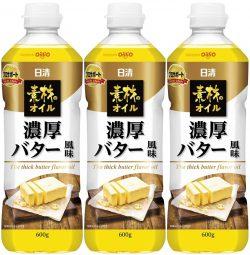 日清素材のオイル濃厚バター風味600g